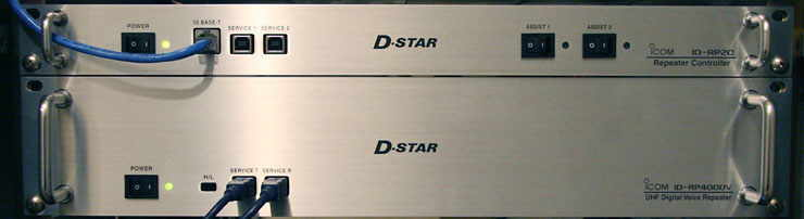 Icom D Star Repeater